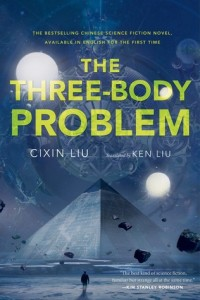 three_body_problem_cover